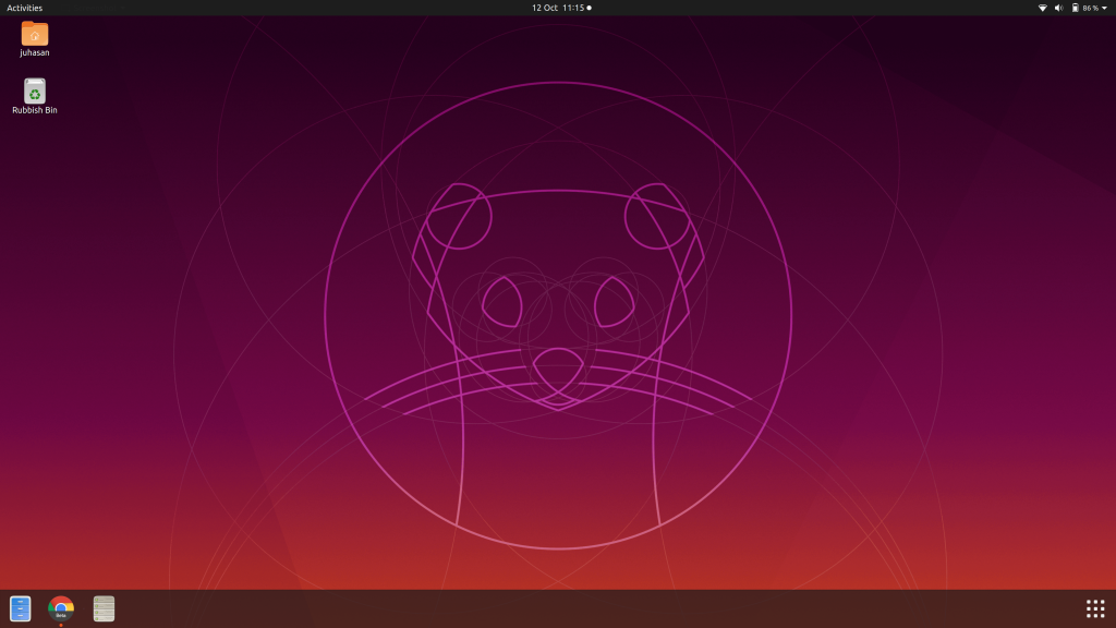 Ubuntu desktop with User Home & Trash Icons